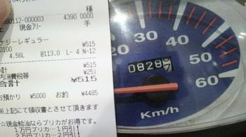 P1040323.jpg