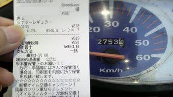 P1040588.JPG