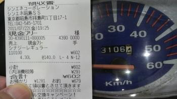 P1040604.JPG