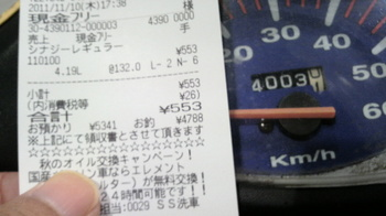 P1040636.JPG