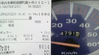 P1040672.JPG